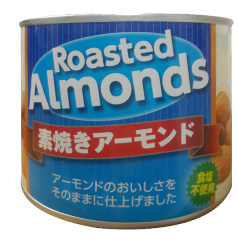 Dry Roasted Almonds 180g